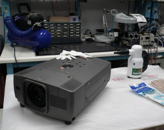 Projector Maintenance: Protecting Your Investment